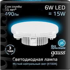 <b>Лампа GAUSS LED GX</b> 53 6W 4100 K 108008206 купить в ...