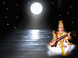Image result for images of saraswati kataksha