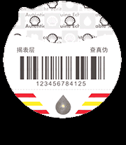 <b>Shell</b> Anti-Counterfeit System