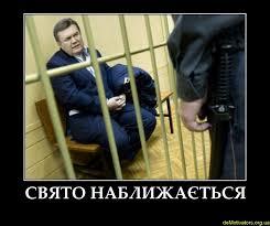 """Янукович уже три часа """"беседует"""" с главами МИД Польши, Германии и Франции - Цензор.НЕТ 268"""