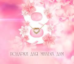 """<b>Ложка чайная</b> """"<b>Федоровская</b>"""" – купить по цене 3 190 руб. в ..."""