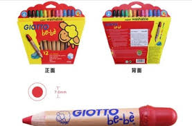 12 color washable color pencils art hand-painted design for giotto ...