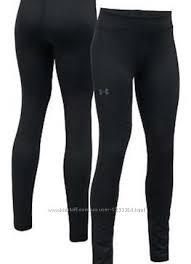 <b>Леггинсы</b> лосины under armour <b>coldgear legging</b>, 649 грн ...