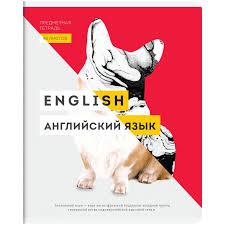 <b>Тетрадь Greenwich Line</b> InVision, Английский язык, 48 листов ...