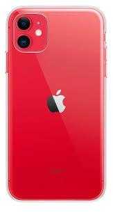 Чехол <b>накладка</b> Gurdini Ultra Twin 0.3 mm <b>силикон</b> для Apple ...