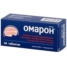 Омарон таб. <b>400мг</b>.+25мг. №<b>60</b> - цена 204.00 руб., купить в ...