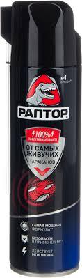 <b>Аэрозоль</b> РАПТОР от <b>резистентных тараканов</b> – купить в сети ...