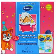 <b>Набор подарочный детский</b> (шампунь+крем) купить по цене 245 ...