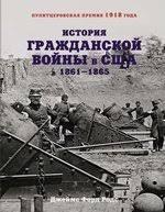 <b>Таможенный кодекс</b> таможенного союза. <b>Касьянова Г</b>.<b>Ю</b> ...