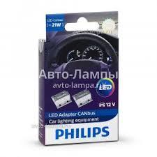 Обманки для светодиодов <b>Canceller CANBUS</b> LED - Авто-<b>Лампы</b>