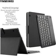 For Huawei MediaPad T3 10 <b>Bluetooth Keyboard Leather Case</b> For ...