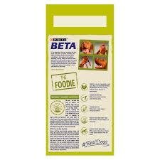 BETA <b>Adult</b> Dry <b>Dog</b> Food Turkey and <b>Lamb</b> at Fetch.co.uk | The ...