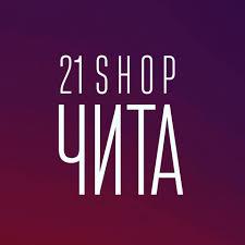 """21shopchita - """"и пусть белая ворона ты - главное, делай..."""