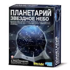 Купить планетарий «<b>звёздное</b> небо» за 890 рублей в интернет ...