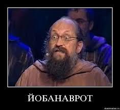 Жители Коминтерново жалуются на мародерства российско-террористических войск, - штаб АТО - Цензор.НЕТ 5791