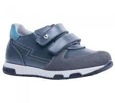 <b>Полуботинки</b> Детская обувь купить недорого в интернет ...