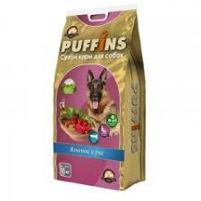 Сухой корм для <b>собак Puffins</b> ягненок/рис, 15 кг - интернет ...