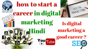 how to start a career in digital marketing is digital marketing how to start a career in digital marketing is digital marketing a good career hindi