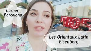 ВлогКурск❤️Les Orientaux <b>Latin</b> Eisenberg, <b>Carner Barcelona</b> ...