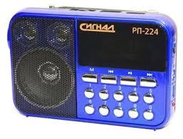<b>Радиоприемник СИГНАЛ ELECTRONICS</b> РП-224 — купить по ...