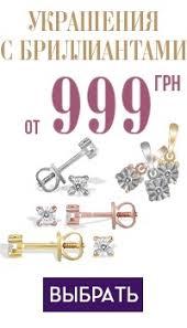 <b>Мужские часы</b> от <b>Lee Cooper</b> — купить от 1107 грн | Gold.ua ...