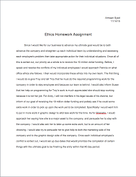 armaan s website in this essay we examined a situation that could pertain to real life easily and it was left to us to solve the problem using the skills and ethics
