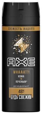 <b>Дезодорант спрей Axe Кожа</b> и печеньки — купить по выгодной ...