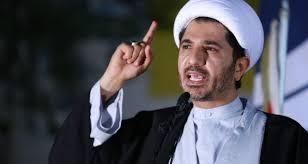 Image result for مردم بحرین از ابتداییترین حقوق انسانی محروم هستند