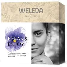 Купить <b>подарочный набор Weleda Relax</b> enjoy 170 Легкий ...