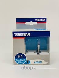 <b>TUNGSRAM</b> 50310SBU 12V <b>Лампа Tungsram</b> H1 55W компл ...