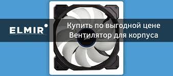 <b>Вентилятор</b> для корпуса 140mm <b>Corsair AF140 LED</b> (2018) Blue