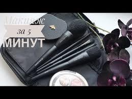 румяна latuage cosmetic smart touch тон 205 3 5