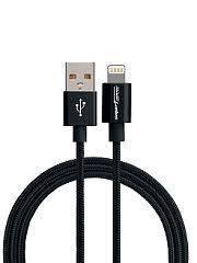 <b>Кабель Smarterra STR</b>-<b>AL002M</b> для iPhone/iPad/iPod <b>8</b>-<b>pin</b> ...