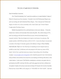 scholarship essay writer scholarships essay example