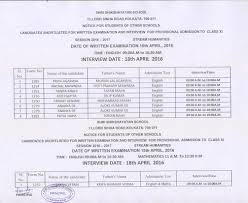 shri shikshayatan school notice for student of other schools notice for student of other schools candidates shortlisted for written exam and interview for provisional admission