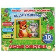 <b>Книжки</b> - <b>игрушки</b> – купить в Ижевске