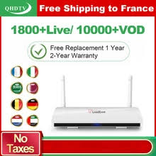 Buy <b>leadcool</b> france and get free shipping on AliExpress
