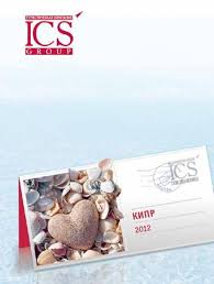 Cyprus 2012 by ICS Travel Group - issuu