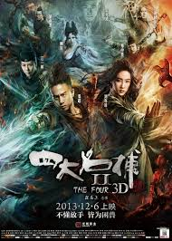 The Four 2 Si Da Ming Bu 2 Online Dublado