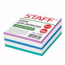 Купить <b>Блок для записей STAFF</b> непроклеенный, куб 9х9х5 см ...