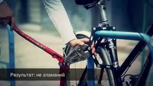 Какой <b>велозамок</b> выбрать? Тест велосипедных замков ABUS ...