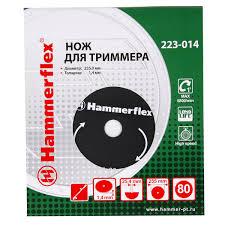 <b>Диски для триммеров</b> купить в Москве, СПб и РФ по доступной ...