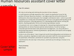 human resources assistant cover letter   human resources assistant cover letter