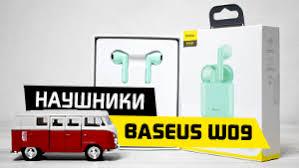 Беспроводные <b>Наушники Baseus Encok</b> W09 True <b>Wireless</b> ...
