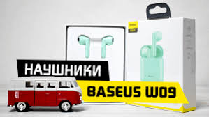 Беспроводные <b>Наушники Baseus Encok</b> W09 True Wireless ...