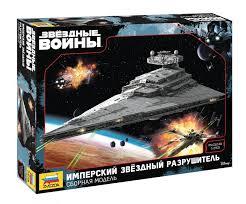 <b>Сборная модель Zvezda Имперский</b> звездный разрушитель Star ...