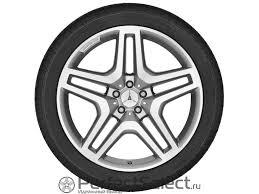 <b>Диск колёсный 21</b>'' AMG, 10 J x 21 ET 46, арт. A16640125027X25