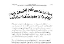 macbeth essay quotes  www gxart orglady macbeth quotes explained quotesgrammacbeth essay quotes ambition
