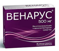 <b>Венарус</b> тб п/о <b>500мг</b> N <b>30</b> купить в Одесское, описание и ...