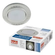 Точечный <b>светильник Fametto</b> Luciole <b>DLS</b>-<b>L157 GX53</b> GLASSY ...